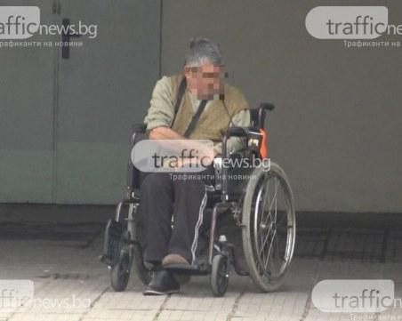Подготвят се нови текстове за грижите за възрастни хора с деменция