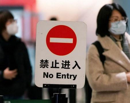 Потвърдено! 571 случая от новия коронавирус в Китай