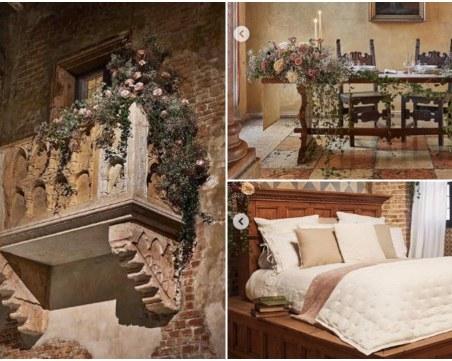Щастлива двойка ще може да нощува в къщата на Жулиета за Свети Валентин