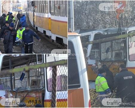 Мъж загина, а шестима са ранени след верижната катастрофа с три трамвая