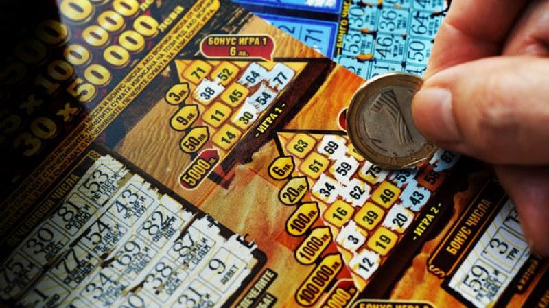 Комисията по бюджет и финанси прие промените в Закона за хазарта