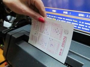България има нов тотомилионер