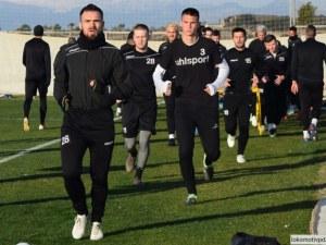 Локомотив играе първа проверка на турска земя