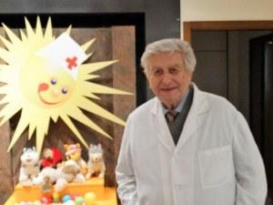 Почина проф. Борис Бойкинов – дългогодишен ръководител на Детска клиника в Пловдив