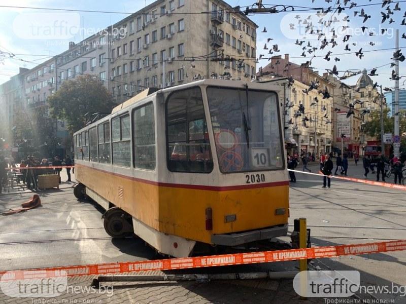 Верижна катастрофа между три трамвая причини смъртта на столичанин