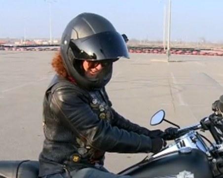 Българка се готви да обиколи света с мотор