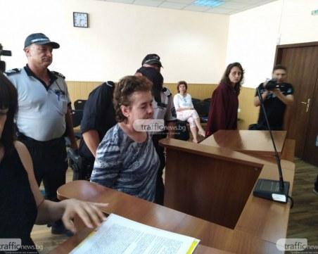 Мария, наръгала смъртоносно любовника си в Пловдив, застава пред съда