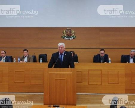 Прокуратурата с протест срещу наредбата за данъците в Пловдив, влиза в съда