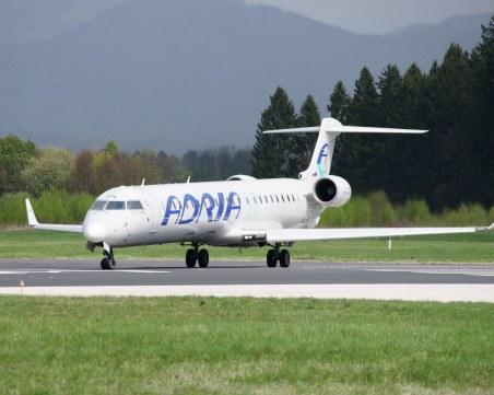 Търговец на банани купи авиокомпания за 45 000 евро