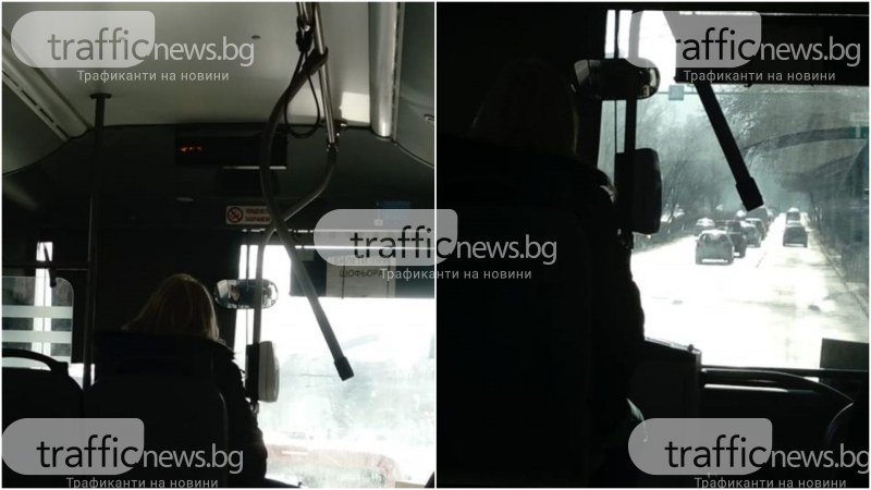 Абсурд в градския транспорт в Пловдив: Пътници се блъскат в стърчаща тръба