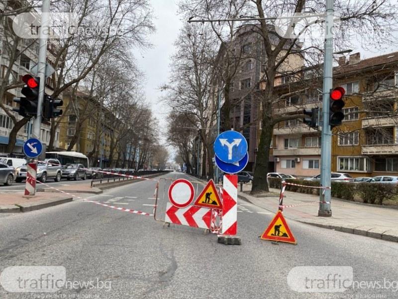 Отново затварят ключов булевард в Пловдив след ВиК ремонт