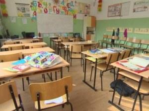 Три класа без нито едно дете в пловдивско училище, болни напускат часовете по спешност