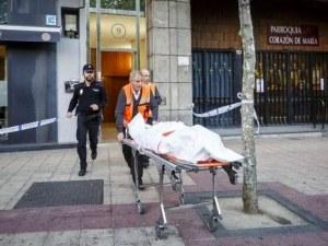 Задържаха шести българин за бруталното убийство на жена в Испания