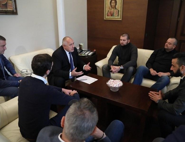 Започна срещата между Бойко Борисов и феновете на Левски