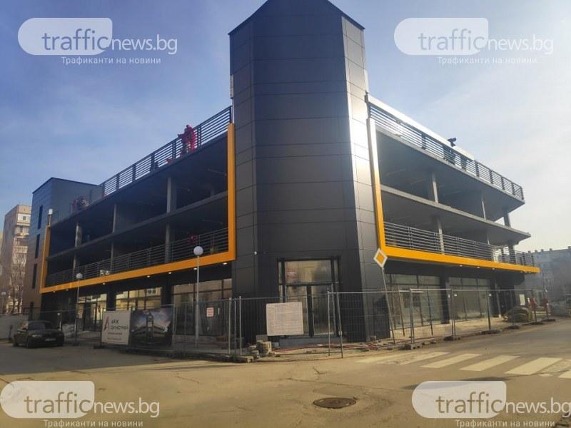 Завършиха първия общински многоетажен паркинг в Пловдив! Решават за цената му