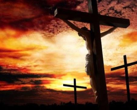 Българските думи, които Исус отправя към Бог-Отец от кръста на Голгота