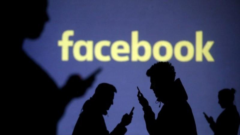 Facebook отново се срина