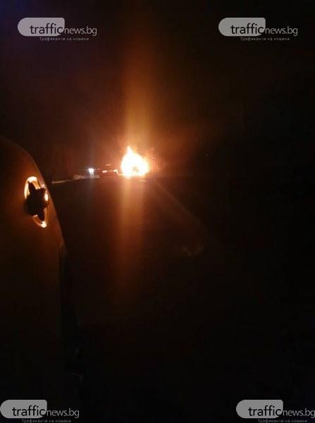 Кола пламна на един от изходите на Пловдив