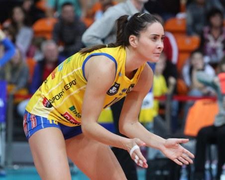 Посрещачка на Марица ще играе в украинския лидер