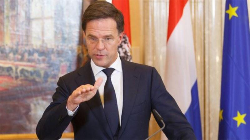 Нидерландия се извини за преследването на евреите