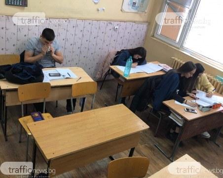 Кметът на Пловдив издаде заповед за ваканцията