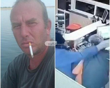 Обвиниха обирджията с противогаз и пистолет, който взе пари от бензиностанция край Пловдив