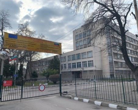Официално: Уволниха две болногледачки от Центъра за хора с деменция в Пловдив
