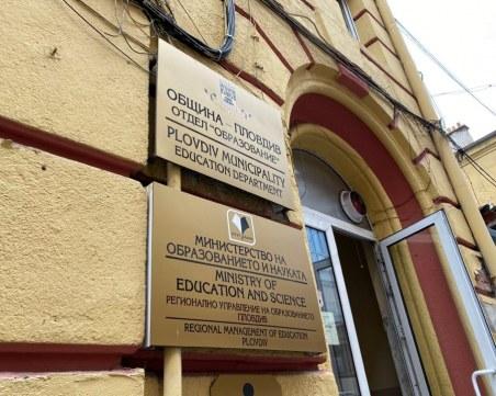 Още една община в Пловдивско обяви грипна ваканция