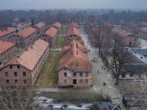 Европа отбелязва 75 години от освобождението на Аушвиц