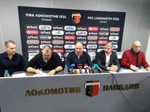 Феновете на Локо поискаха среща с Бойко Борисов