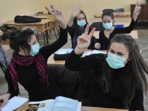Решено: Обявиха грипна ваканция за учениците от Пловдив!