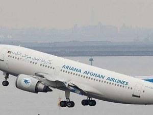 Самолет с 83 пътници се разби в Афганистан