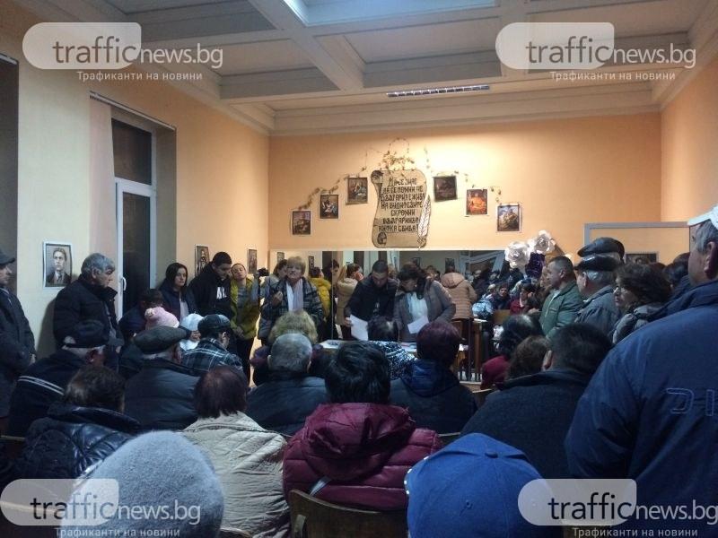 Жители на пловдивско село готови на протести заради разкриването на нова кариера