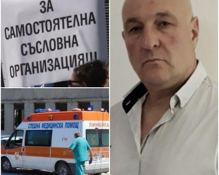 Александър Александров: Искаме отделна съсловна организация на фелдшерите, готови сме на протести