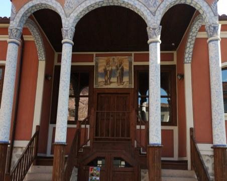 Пловдивчанин превърна Дановото училище в интерактивна зона за обучение