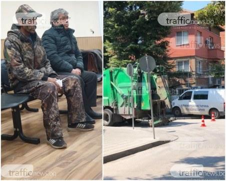 Шофьорът на сметовоз, блъснал и убил пешеходец в Пловдив, с обяснения за трагедията