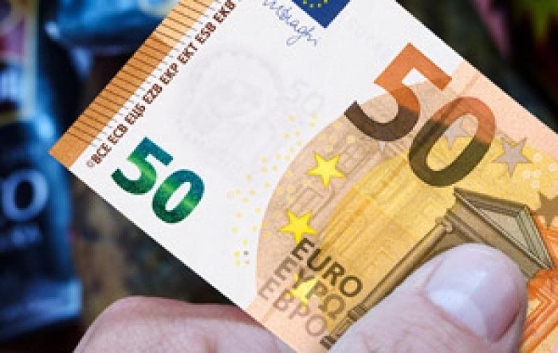50% от българите са против въвеждането на еврото у нас