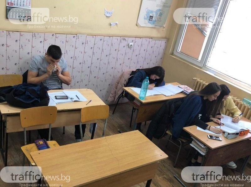 Грипна епидемия в Пловдивско! Всички ученици в областта излизат във ваканция