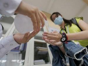 Съмнение за коронавирус и в Румъния