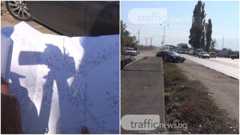 Променят движението по пътя Пловдив-Асеновград заради изграждането на кръговото