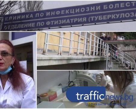 Как да се предпазим от коронавирус - съветва доц. Бойкинова от Инфекциозна клиника в Пловдив