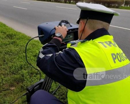 Полицейска акция в Панагюрище