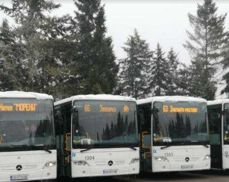 Пускат извънредни автобуси до Витоша