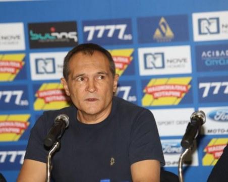 Васил Божков излезе с официална декларация