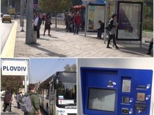 """Hi-tech екипът на """"Индра"""" дойде в Пловдив, оправят системата за градския транспорт"""