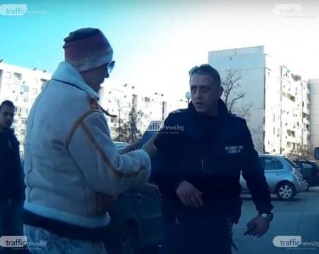 Виновна ли е жената, която влезе в сблъсък с полицай в Смирненски? Ето какво реши съдът