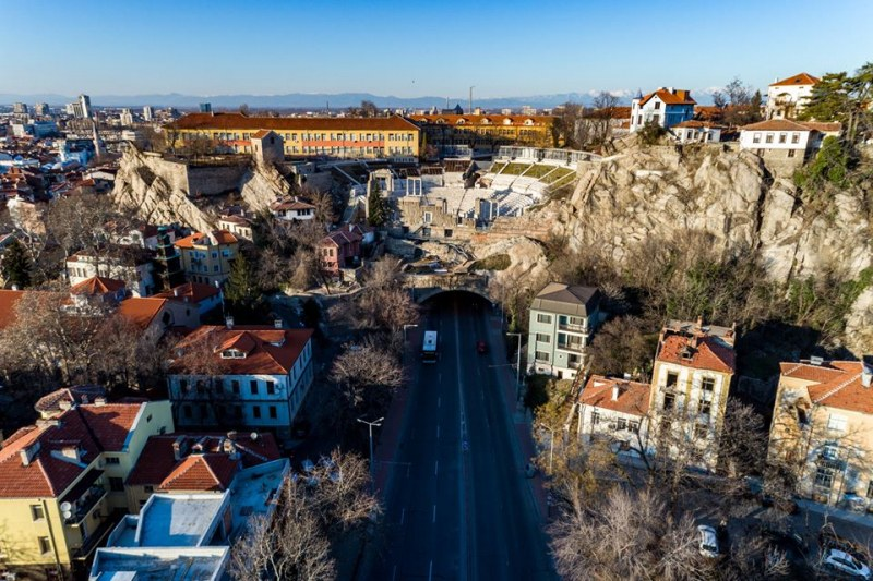 Какви забавления има в Пловдив днес?