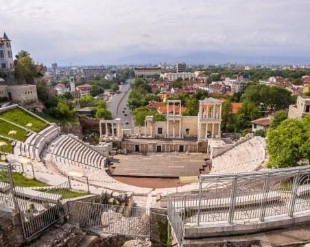 Какво означава едно от старите имена на Пловдив