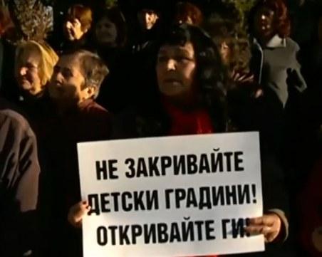 Пазарджишко село на протест заради затваряне на детска градина