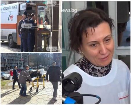 По време на паниката в Пловдив: Крийте се, стрелят!